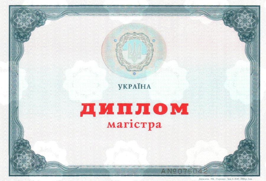 Можно ли купить в россии диплом